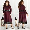Женское платье с поясом и ажурной отделкой, с 48-58 размер