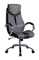 Офисное кресло Odyseus (Halmar)