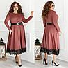 Сукня з поясом і ажурною обробкою, з 48-58 розмір