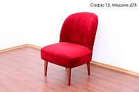 Кресло Мелоди