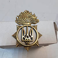 Кокарда Национальной Гвардии Украины, латунь