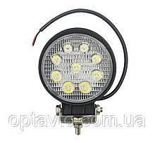 Светодиодные фары ОПТОМ! LED (лэд) фара круглая 9 диодов. 42 Вт. 12-24 Вольт.