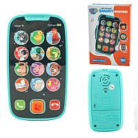 Телефон обучающий музыкальный, интерактивная игрушка,детские игрушки,подарки детям,игрушки для детей