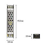 Блок питания 12В 5А (60Вт) BPU-60-12 Professional, фото 2