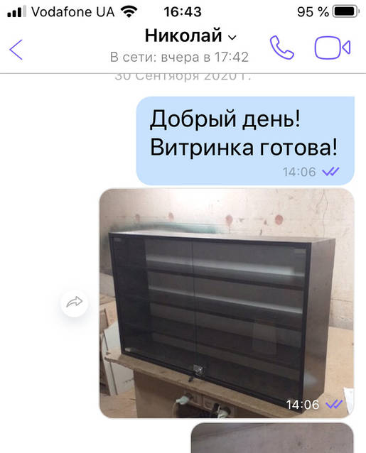 Заказ для Николая со Львова готов Настенный шкафчик, витринка V311 венге магия