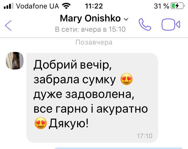 Великолепный отзыв от Марии