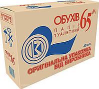 Туалетний папір Обухів 65м 48 шт в ящику