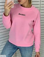 """Свитшот женский  качественная трехнить с начесом   (42;44;46;48) """"Moda Mur"""" 2P/NR-5208"""