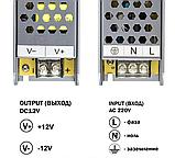 Блок питания 12В 8,3А (100Вт) BPU-100-12 Professional, фото 3