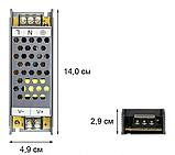 Блок питания 12В 8,3А (100Вт) BPU-100-12 Professional, фото 2