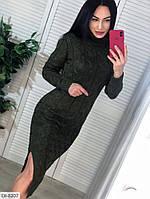 """Платье женское шерсть, акрил (42-46) """"Viktorya"""" 2P/NR-849"""
