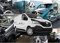Авторазборка Renault TRAFIC Nissan Primastar Opel Vivaro разборка 1.9 2.0 2.5 dCi дизель Весь спектр запчастей