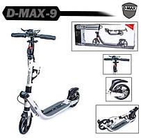 Двоколісний міської самокат складаний Scale Sports D-MAX-9 до 115 кг Дискове гальмо