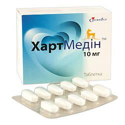 ХАРТМЕДИН 10 мг HEARTMEDIN терапия при сердечной недостаточности у собак, 30 таблеток