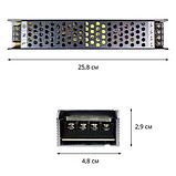 Блок питания 12В 21А (250Вт) BPU-250-12 Professional, фото 2
