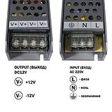 Блок питания 12В 21А (250Вт) BPU-250-12 Professional, фото 3