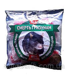 Смерть грызунам тесто (красное) 230г от крыс и мышей, оригинал.