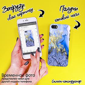 Печать на чехле для Samsung Galaxy A51 5G UW A516V