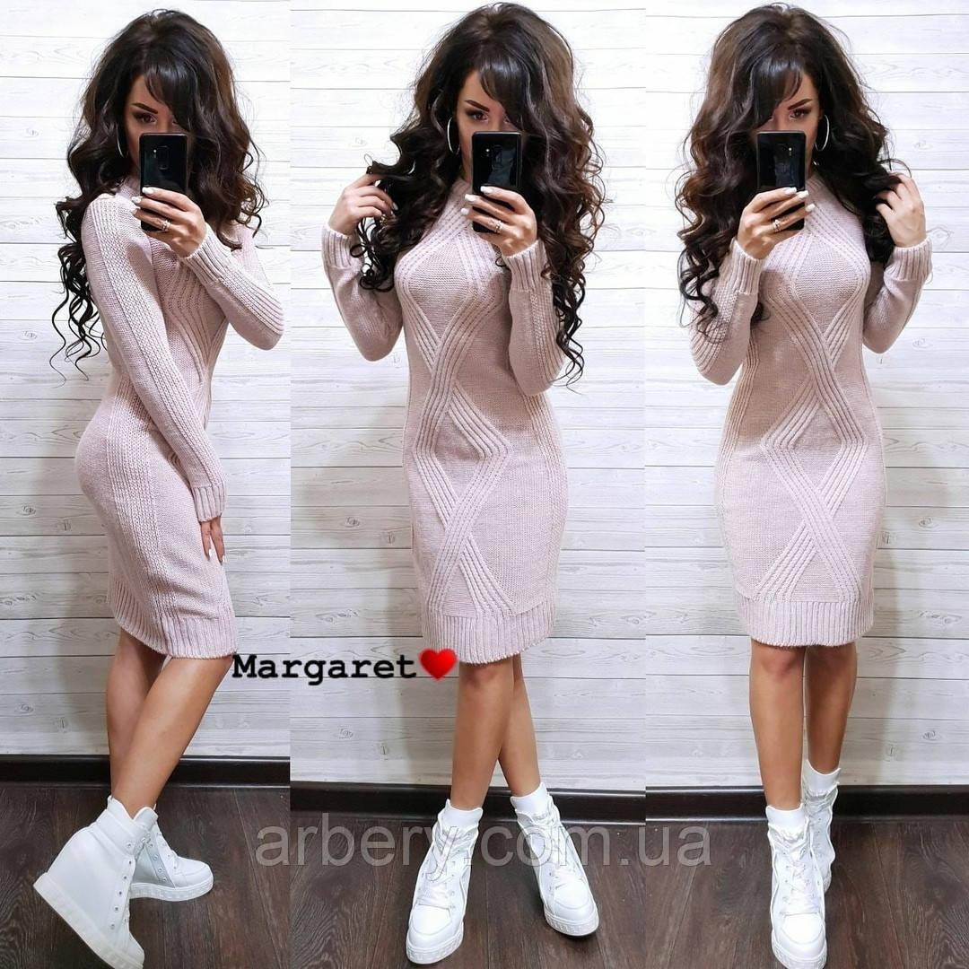 Женское теплое вязанное платье по колено
