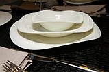 Десертная тарелка Volare, 22,5 см Luminarc E9169, фото 3