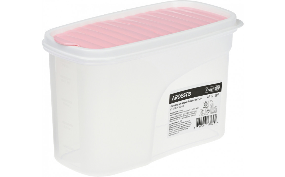 Емкость для сыпучих 1.8 л Fresh Ardesto AR-1218-PP
