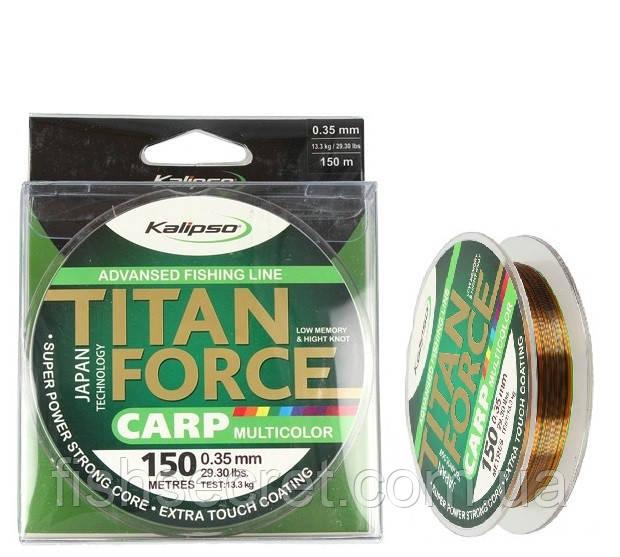 Волосінь Kalipso Titan Force Carp MC 150м