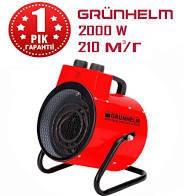 Обогреватель электрический GPH-2000 (2.0 кВт, 220В, 210 м3/час)//GRUNHELM