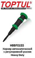 Кернер автоматический с регулировкой усилия TOPTUL HBBF0155