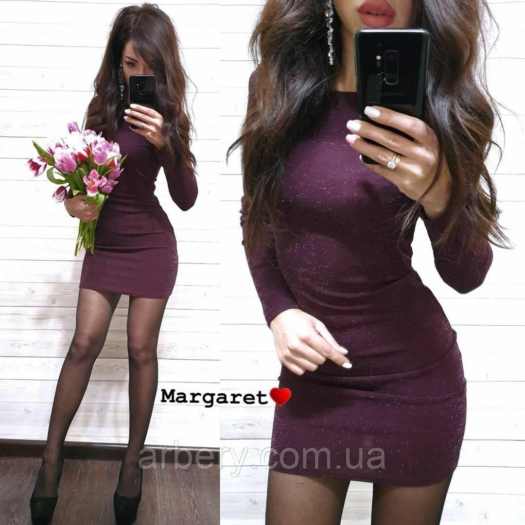 Шикарное силуэтное платье с люрексом