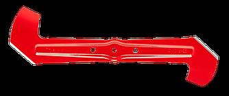 Нож запасной для электрической косилки PowerMax 1600/37  Gardena