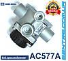 Клапан ускорительный Renault 5010525137, (M22x1,5/M16x1,5) DAF 1360613 XF106 AC577AF / K105481N00 Knorr-Bremse