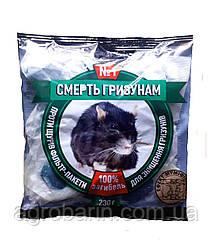 Смерть гризунів тісто (сині) 230г від щурів і мишей, оригінал.