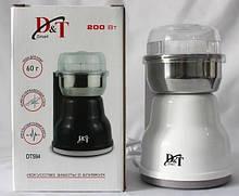 Кофемолка измельчитель нержавеющая сталь D&T Smart DT-594 мощность 200Вт