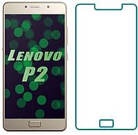 Защитное стекло для Lenovo Vibe P2 (Прозрачное 2.5 D 9H)