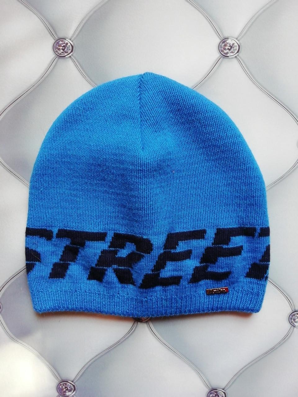 """Зимова шапка хлопчикові """"STREET"""", 5-8 років"""
