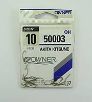 Крючки Owner 50003 №10