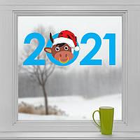 Новогодняя наклейка Год Быка (декор окон витрин Символ года 2021 Корова) 500х200 мм