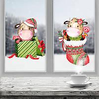 Новогодняя наклейка Набор подарочные бычки (декор окон витрин Символ года 2021) маленький набор