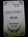"""Штаны женские """"Ласточка"""" на меху. Термо. Великан.  5XL/56. Синие, фото 2"""