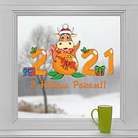 Новогодняя наклейка Надпись З Новим Роком (декор окон витрин Символ года 2021) 500х355 мм