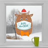 Новогодняя наклейка Карантино-Бык (декор окон витрин Символ года 2021 Год быка бычок в маске) 350х550 мм