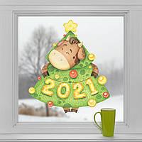 Новогодняя наклейка Елочка 2021 (декор окон витрин Символ года 2021 Год быка бычок) 450х515 мм
