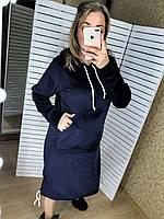 """Платье женское велюр (42-52) """"Gabriela"""" LM-1037-1046"""