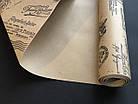 Бумага для упаковки газета белая стиль 10 м, фото 3