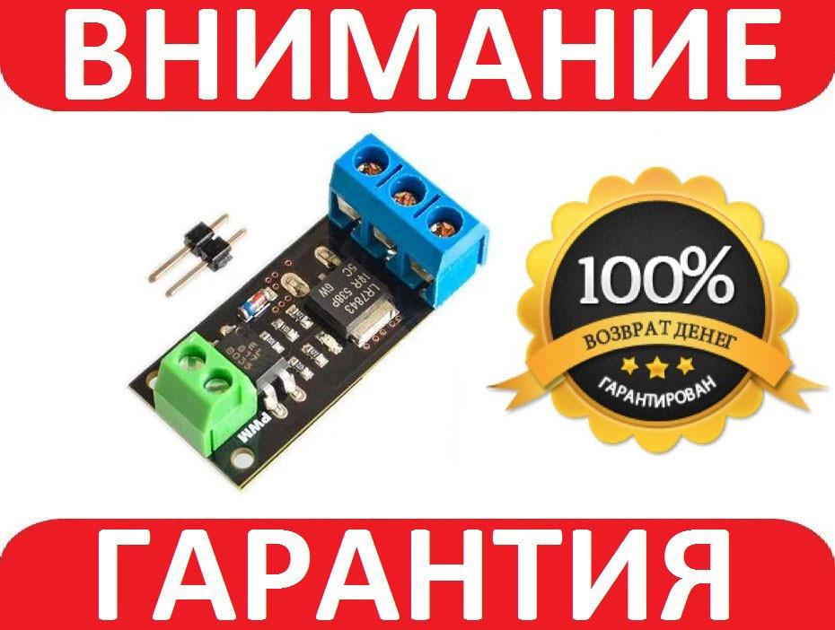 LR7843 модуль управления нагрузкой 0-30В Arduino