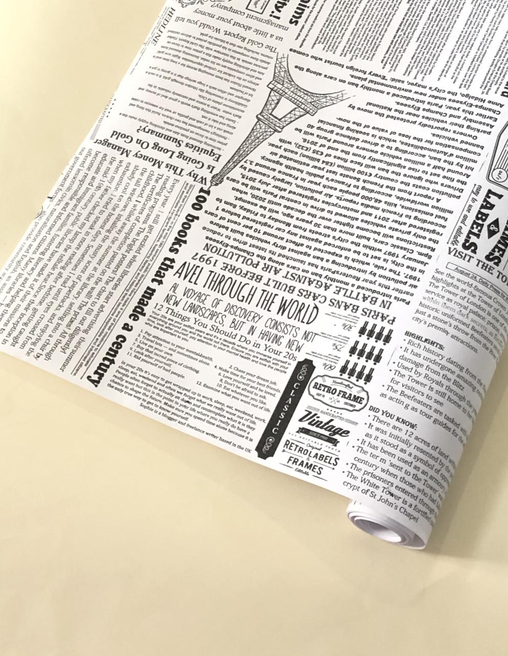 Бумага для упаковки газета белая стиль 10 м