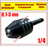 Патрон мини быстрозажимной 1/4 (0.1-3мм) FIT 37828