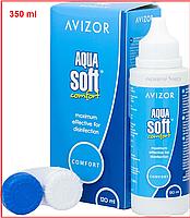 Раствор для контактных линз Aquasoft Comfort 350 ml, (раствор Аквасофт Комфорт) Avizor