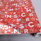 Новогодняя бумага в рулоне 10 метров, арт 11, фото 3