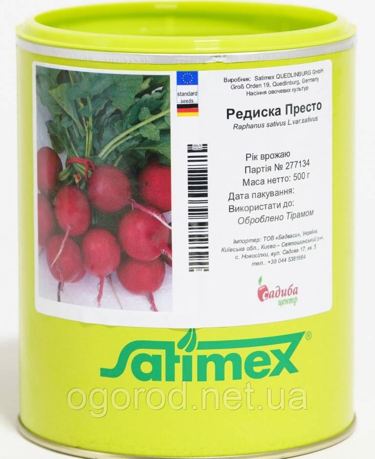 Редис Престо семена Satimex Германия 500 грамм